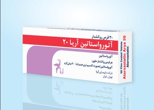 3D-Atovastatine-20-FA-P