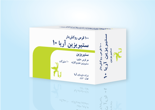 3D-Cetirizine-10-FA-P