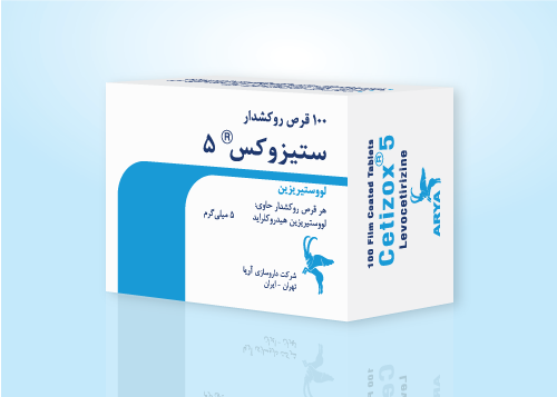 3D-Cetizox-5-FA-P