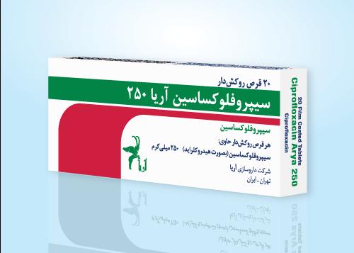 3D-Ciprofloxacin-250-FA