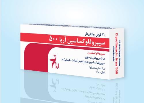 3D-Ciprofloxacin-500-FA-P