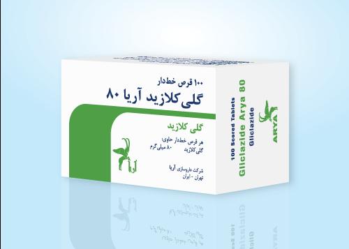 3D-Gliclazide-80-FA