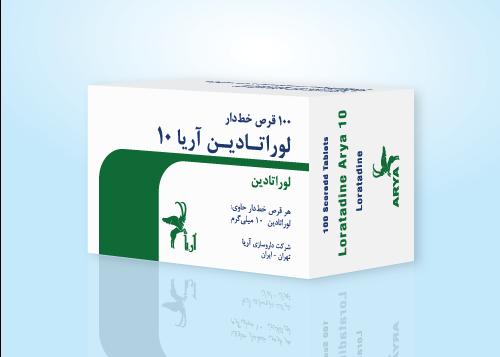 3D-Loratadine-10-FA-P