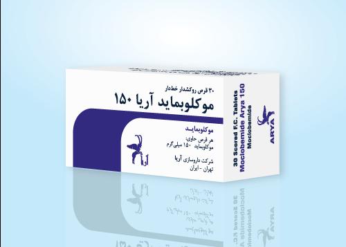 3D-Moclobemide-150-FA-P