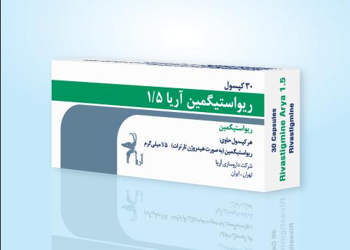 3D-Rivastigmine-1.5-FA-P