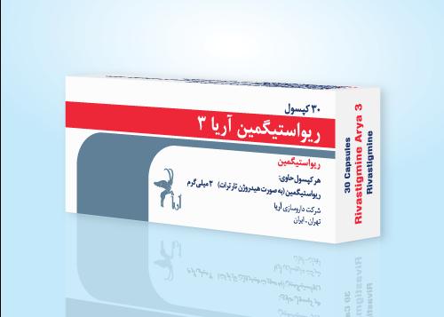 3D-Rivastigmine-3-FA-P