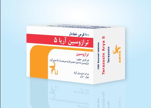 3D-Terazosin-5-FA-P