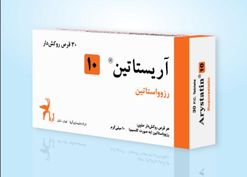3D-Arystatine-10-Fa