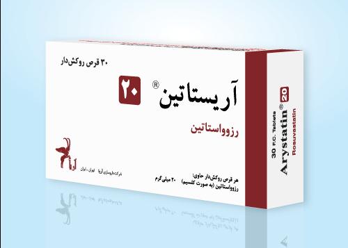 3D-Arystatine-20-Fa