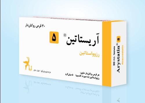 3D-Arystatine-5-Fa