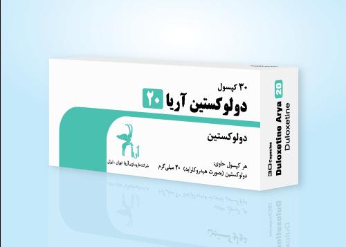3D-Duloxetine--20-FA-P